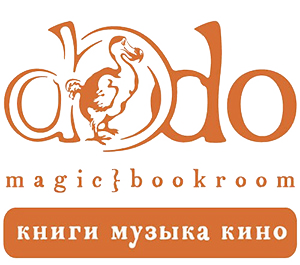Dodo Magic Bookroom